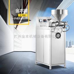 YC-50C金本米粉機,水晶米粉機,可用于淀粉做米粉,廠家直銷