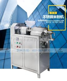 YC-30江蘇多功能紅薯粉條機,金本牌多功能自熟米粉機報價