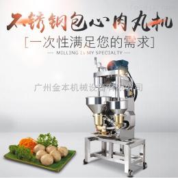 YC-602包心肉丸機,全自動肉丸機價格,好的質量源于專業