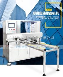YC-08金本商业专用多功能自动排盘机,懒人必备新款排盘机