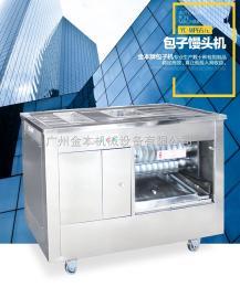 MP65/2全自動饅頭機