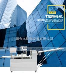 YC800A東北全自動大饅頭機械設備廠家直銷 金本7200個/h的刀切饅頭機報價