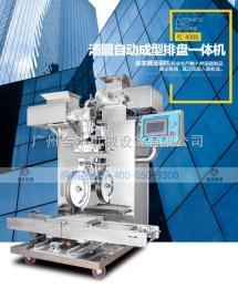 YC-4000全自動湯圓機價格
