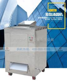 YC-1000金本珍珠奶茶丸子机,多功能汤圆机,全国联保,免费教技术