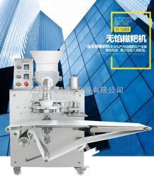 YC-5000A貴州糍粑機