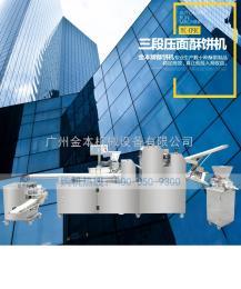 YC-09C金本三道搟面多功能酥餅機,貴州麻餅機生產廠家,質量保證
