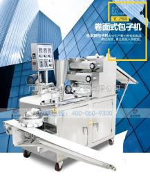 YC-290II卷面式包子机,小型全自动仿手工包子机价格,包子加工机械