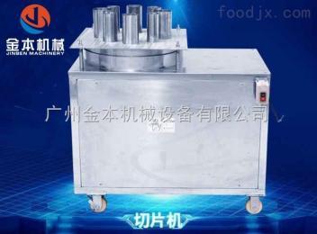 XL-75不銹鋼蘋果切片機,陜西水果切片機廠家