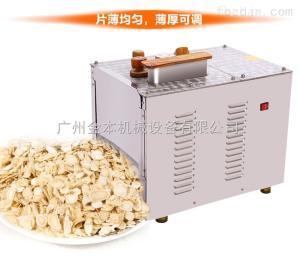 HK-268廣東中藥切片機廠家