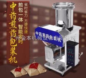 YC-280廣州不銹鋼電機熱涼茶煎藥包裝機
