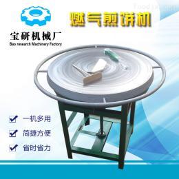 BY燃气煎饼机新型电动旋转煎饼机 燃气煎饼果子机 实惠优质的质量 米面加工机械