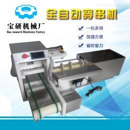 BY穿串機廠家生產 手動不銹鋼 快速高效牛羊肉穿串機 休閑食品加工