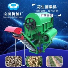 BY花生摘果機大量供應 品質保證花生摘果機 破損低花生摘果機 農業收獲設備