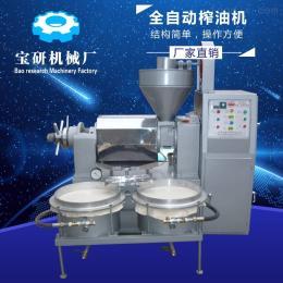 BY榨油机新款上市 厂家直销 全自动螺旋榨油机 小型榨油机新型 食品机械