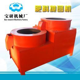 BY抛圆机厂家直销农业肥料加工设备 抛圆机有机肥造粒机系列 质量保证