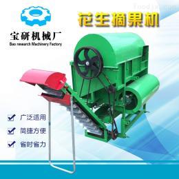 BY花生摘果機廠家生產 大型小型花生摘果機 自動裝袋花生脫果機 干濕兩用 農業機械