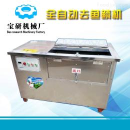 BY去魚鱗機食品機械設備 創業設備加工新型 新品熱賣 全自動去魚鱗機