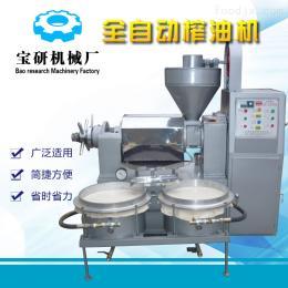 BY榨油机供应全自动螺旋榨油机 适用多种油料同时压榨 出油率高 食品机械