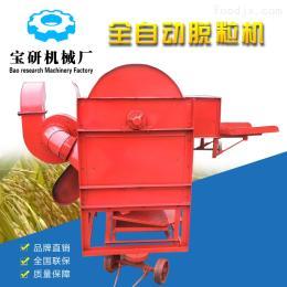 BY脱粒机厂家直销高产量脱粒机 专业生产粮食 谷子脱粒机 农业机械