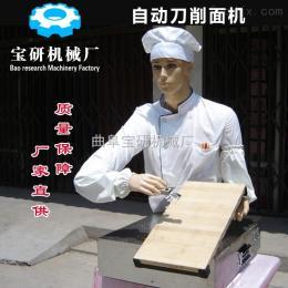 BY刀削面机米面机械食品机械机器人刀削面机 仿手工刀削面机面条机