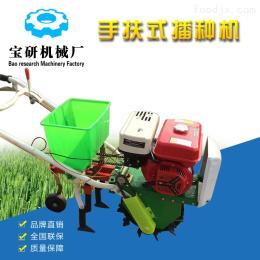 BY手扶式播种机农业机械 汽油微耕机 手扶两仓播种机 玉米 大豆 高粱播种机