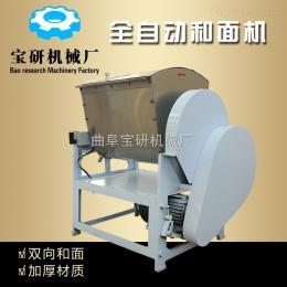 BY和面机专业厂家生产商用和面机 商用拌面机 型号齐全 食品机械