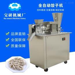 BY-80家用仿手工饺子机全自动饺子机仿手工研制包合式外形美观精创机械