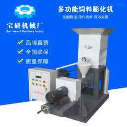 BY饲料膨化机加工机械 饲料膨化机  大量供应  品质保证