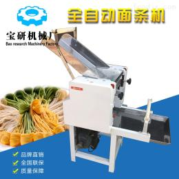 BY面條機家用小型壓面機 全自動不銹鋼面條機 多功能果蔬面條機器 面食機械