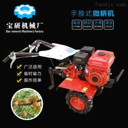 BY微耕机专业生产 现货供应多功能田园管理机 手推式微耕机