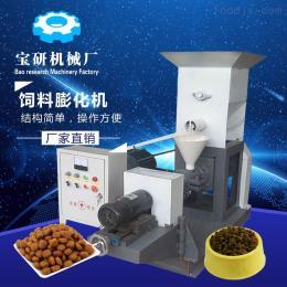 BY饲料膨化机专业生产多功能  饲料膨化机流水线  厂家定制  品质保证