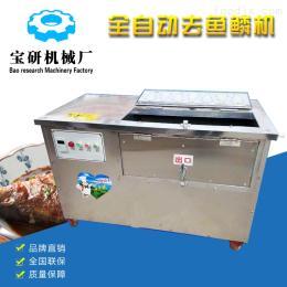 BY去鱼鳞机创业设备  去鱼鳞机 脱鱼鳞机  食品机械设备  质保价廉
