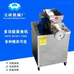 BY麻食機創業食品機械多功能面食機 麻食機貝殼酥機海螺面機器 小本投資