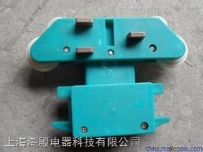 六七極管六極轉彎滑觸線集電器