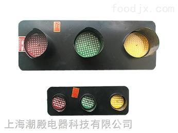 ABC-hcx滑触线电源指示灯