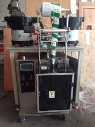 ZK-LS1销售单盘/多盘螺丝包装机 螺丝、五金配件、塑料件包装机