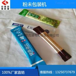 ZK-60广州中凯立式咖啡包装机 新型不锈钢包装机 袋装设备
