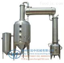 ZN-500单效酒精浓缩器