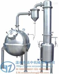 QN-1000QN球形刮壁浓缩器,QN球形浓缩器,高效浓缩