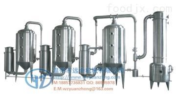 WZ-1000WZ节能三效节能真空浓缩器不锈钢浓缩锅,节能环保浓缩器