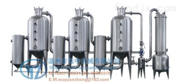 JSN-2000SJN型节能三效真空浓缩器真空低温浓缩器,球形浓缩锅,真空减压浓缩锅