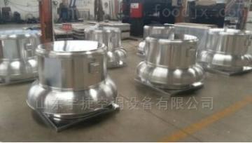 設計RTC-575全鋁制屋頂離心風機管路系數