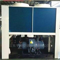超低溫風冷螺桿冷熱水機組的輔助熱源