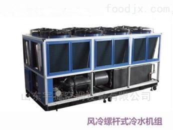 LSQWRF320風冷螺桿冷熱水機組