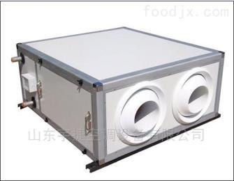 概述YS-15遠程空調射流機組安裝方法