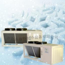 BFTB80T-150T二代V型冷藏冷冻机组