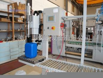 自动称重灌装机_30L液体灌装机_防爆称重设备_灌装机械