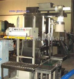 GZM-20SZA定量粉剂包装机_称重包装机_自动包装机_上海,包装机械