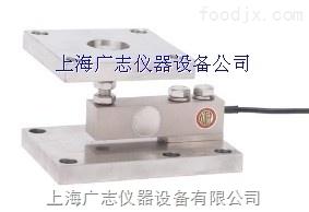 1噸稱重模塊不銹鋼稱重模塊_稱重顯示器,顯示重量