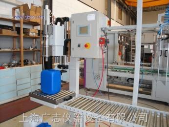 GZM-30T-NL现货供应 30L小桶灌装机 全自动灌装机 液体小包装机 打包设备